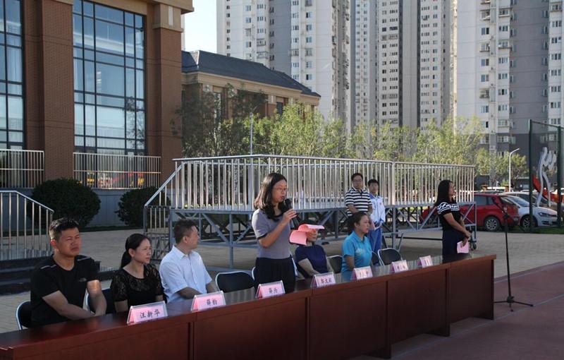 天津五中隆重举行开学典礼